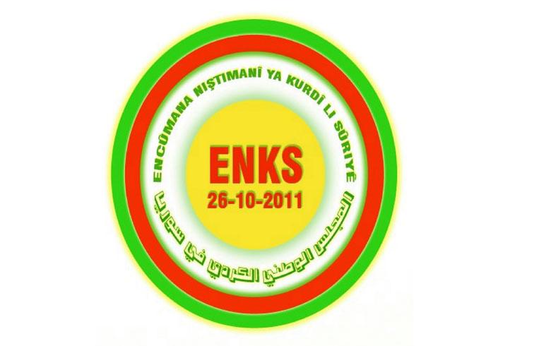 المجلس الوطني الكوردي في سوريا يدعو لإحياء الذكرى السنوية الأربعين لرحيل الخالد ملا مصطفى البارزاني