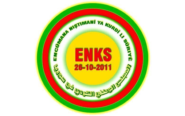 الأمانة العامة للـENKS تصدر بيانا حول الانتخابات الرئاسية للنظام