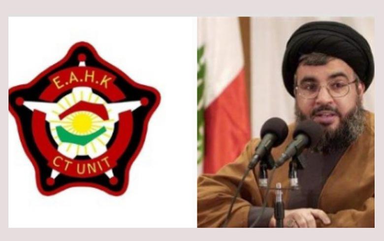 مكافحة إرهاب كوردستان لنصر الله: