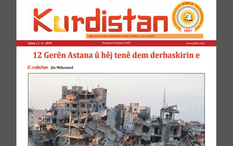 Rojnameya Kurdistan - 148 - Kurdi