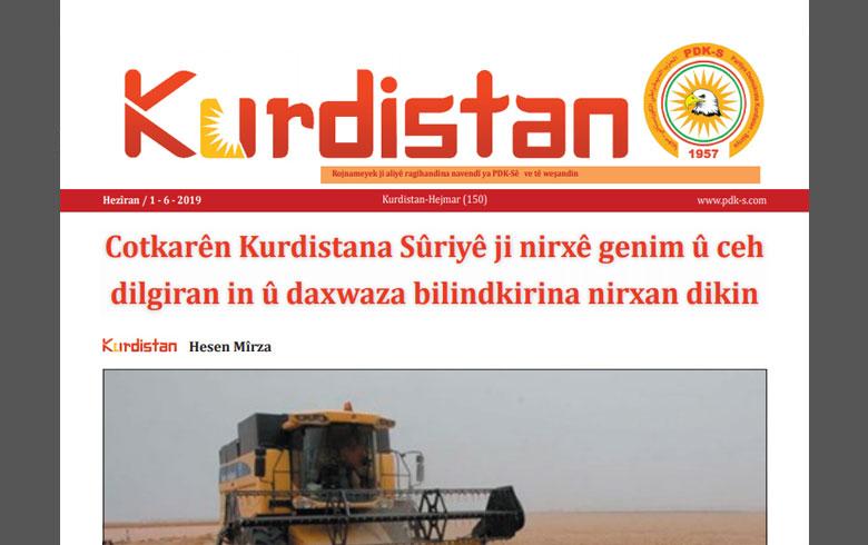 Rojnameya Kurdistan - 150 - Kurdi