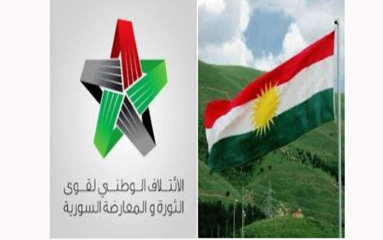 الائتلاف يؤكد رفضه وإدانته إحراق مقر الحزب الديمقراطي الكوردستاني ببغداد