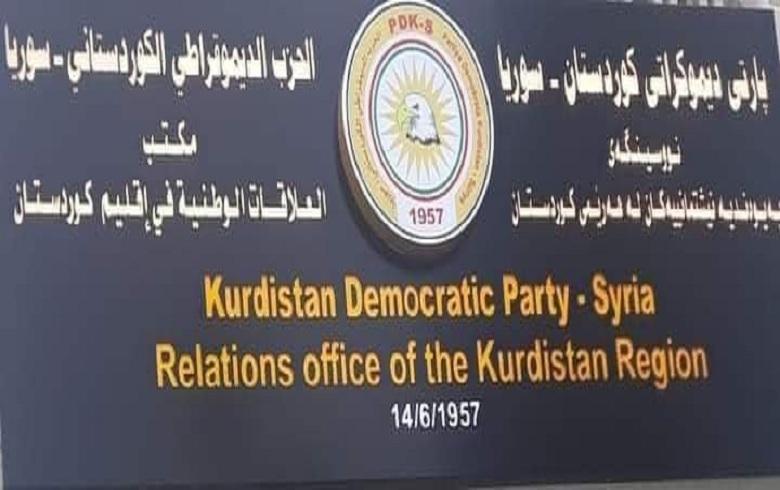 مكتب العلاقات الوطنية لـPDK-S: إيقاف قرار فرض الغرامة المالية على تجديد إقامات اللاجئين