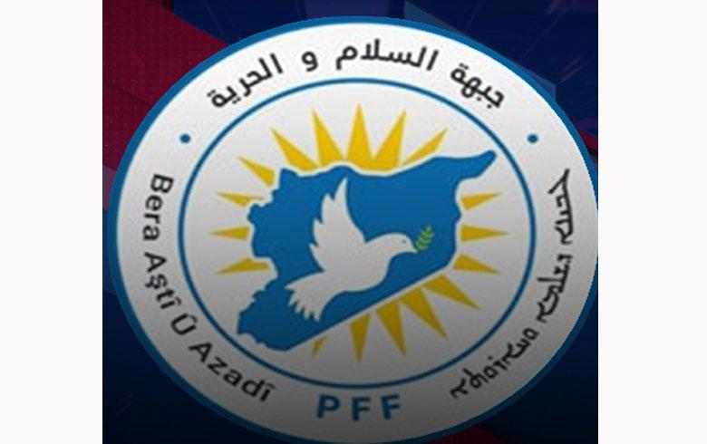 بيان جبهة السلام والحرية بمناسبة الذكرى العاشرة للثورة السورية