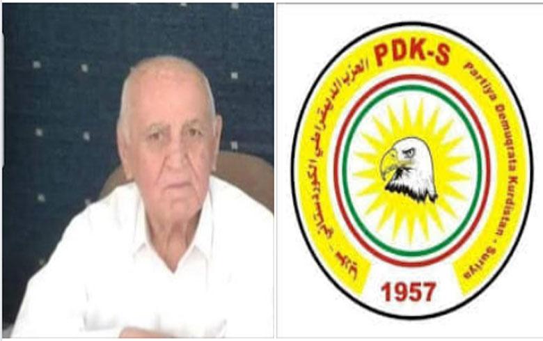 منظمة أوربا للحزب الديمقراطي الكوردستاني- سوريا تعزي عائلة عكيد آغا بوفاة الشخصية الوطنية ( ميجر عكيد آغا)
