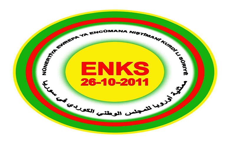 الأمانة العامة للمجلس الوطني الكوردي تصدر تصريحا بخصوص مجزرة تل رفعت