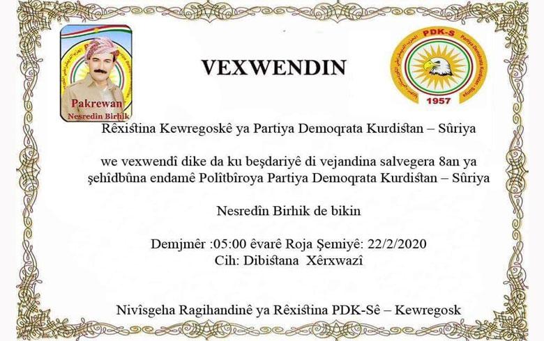 منظمة كوركوسك لـ PDK-S تدعو لإحياء الذكرى الثامنة لاغتيال الشهيد نصرالدين برهك
