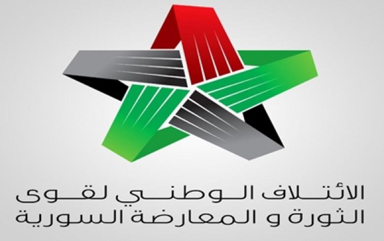الائتلاف يهنئ الشعب السوري بعيد النوروز