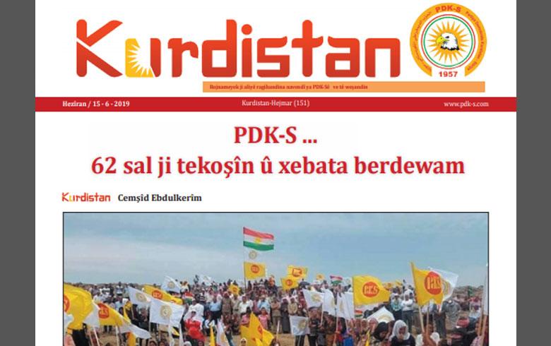 Rojnameya Kurdistan - 151 - Kurdi