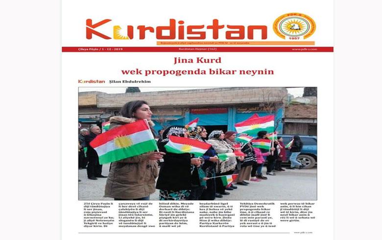 Rojnameya Kurdistan - 162 - Kurdi