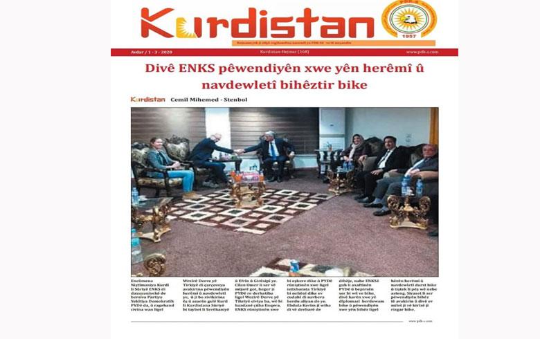 Rojnameya Kurdistan - 168 - Kurdî
