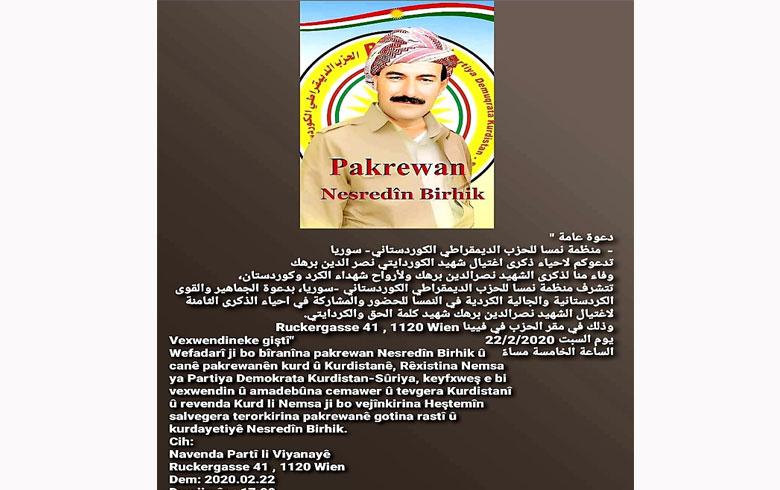 منظمة نمسا لـ PDK-S تدعو لإحياء الذكرى الثامنة لاغتيال الشهيد نصرالدين برهك