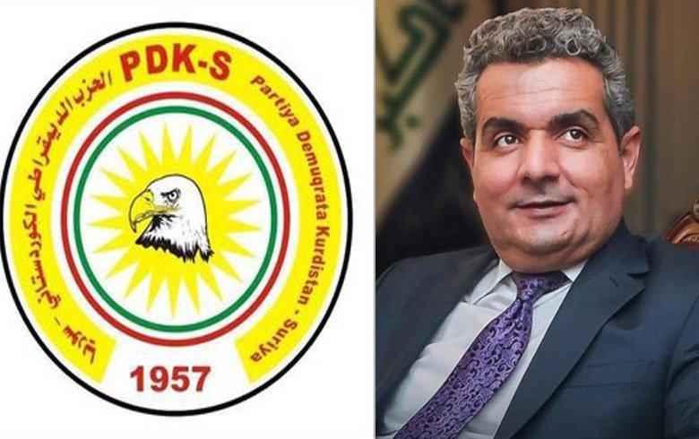 PDK-S يعزّي بوفاة الدكتور فرست صوفي محافظ هولير