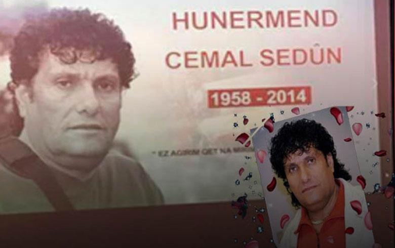 الذكرى السابعة لرحيل الفنان الكوردستاني جمال سعدون