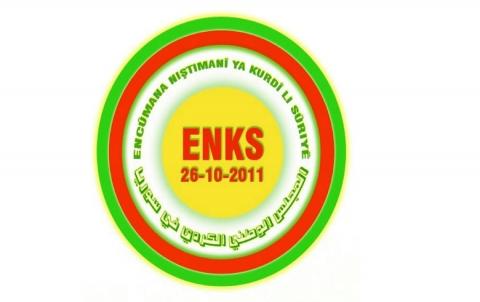 ديرك .. دعوة إلى المشاركة في إحياء الذكرى الأربعين لرحيل الخالد مصطفى بارزاني