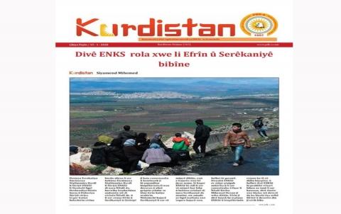 Rojnameya Kurdistan - 165 - Kurdi