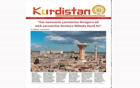 Rojnameya Kurdistan - 182 Kurdî