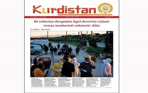 Rojnameya Kurdistan - 183 Kurdî