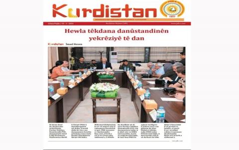 Rojnameya Kurdistan - 189 Kurdî