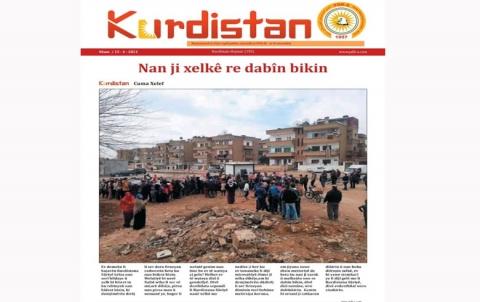 Rojnameya Kurdistan - 195 Kurdî