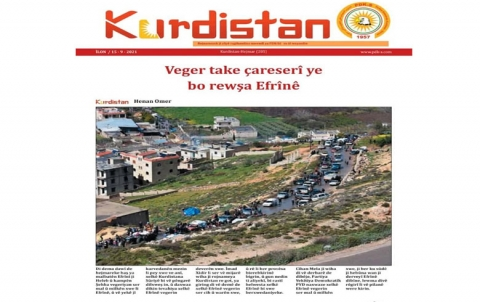 Rojnameya Kurdistan