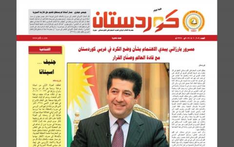 جريدة كوردستان - العدد 607 بالعربي