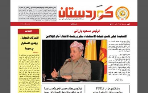 جريدة كوردستان - العدد 608 بالعربي