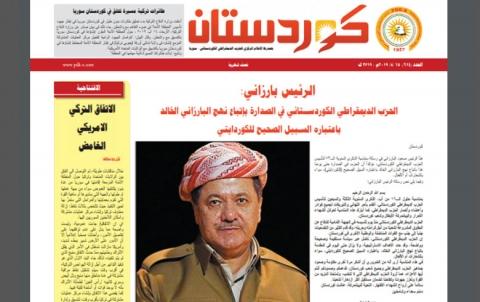 جريدة كوردستان - العدد 614 بالعربي