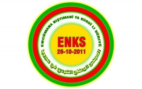 المجلس الوطني الكوردي يصدر تصريحا بخصوص الاعتقالات والمداهمات  في منطقة ديريك وقراها