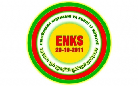المجلس الوطني يطالب الائتلاف الوطني ادانة الجرائم التي ترتكبها المجموعات المسلحة ورفع غطائها عن هذه المجموعات