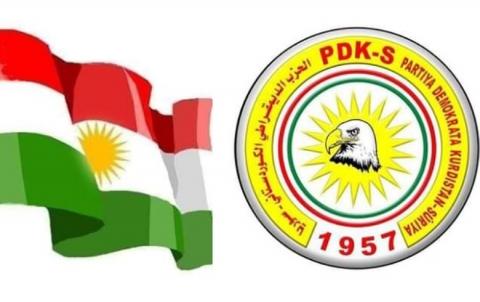 منظمة دهوك لـ  PDK-Sدعوة للمشاركة في إحياء يوم العلم الكوردستاني