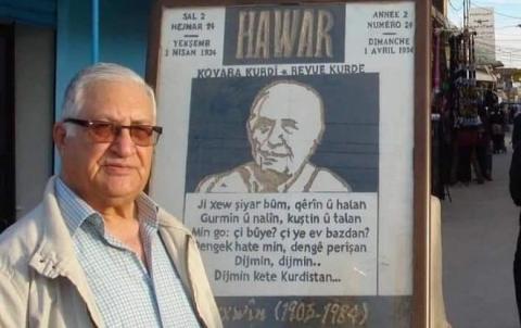 رحيل نجل الشاعر جكرخون عن 84 عاما