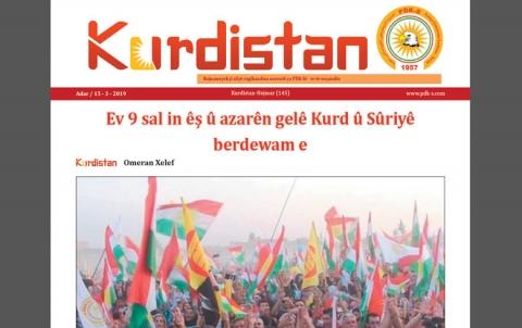 Rojnameya Kurdistan - 145 - Kurdi