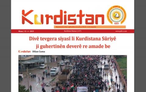 Rojnameya Kurdistan - 147 - Kurdi