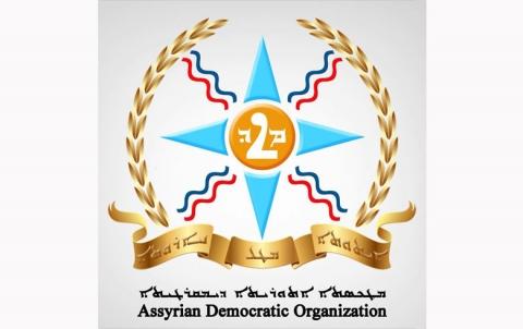 المنظمة الآثورية الديمقراطية :