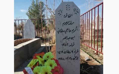 الحزب الديمقراطي الكوردستاني _سوريا يُحْيِّ الذكرى الثانية والعشرون على وفاة المناضل أكرم ملكاني