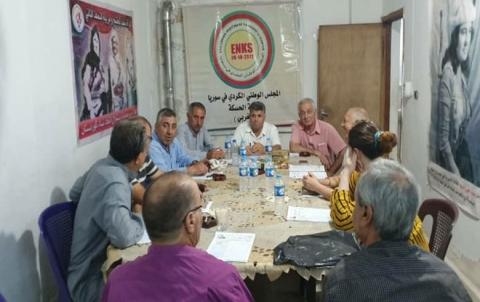 المجلس الغربي المحلي في الحسكة للـ ENKS يعقد اجتماعه الاعتيادي