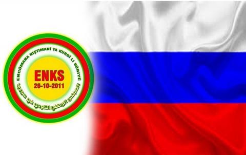 بيان من الخارجية الروسية حول اللقاء بوفد من ENKS بموسكو