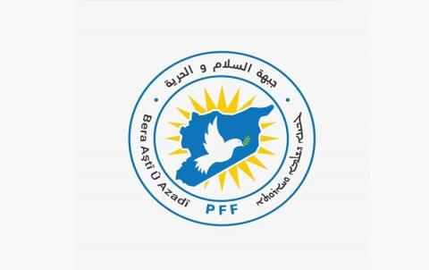 فحوى لقاء جبهة السلام والحرية مع مسؤول الملف السوري في الخارجية الإيطالية