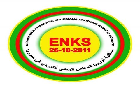 بلاغ صادر عن إجتماع ممثلية أوربا للمجلس الوطني الكردي في سوريا
