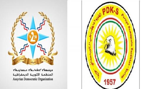المنظمة الاثورية الديمقراطية  توجه برقية تهنئة للـ PDK-S بمناسبة مرور 64 عاما على تأسيسه