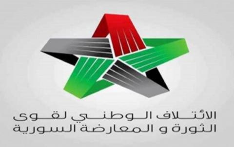 Opozisyona Sûriyê Komkujiya Xan Şêxûn şermezar kir