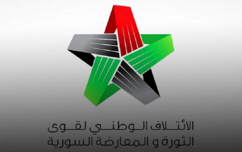 Îtlafa Niştîmanî ya Sûrî gefên QSDê li dijî H.Kurdistanê şermezar kir
