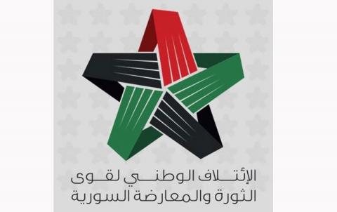 الائتلاف الوطني يصدر تصريحا حول استهداف مكاتب المجلس الوطني الكوردي