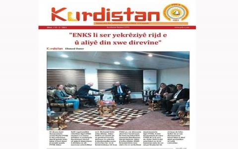 Rojnameya Kurdistan - 191 Kurdî