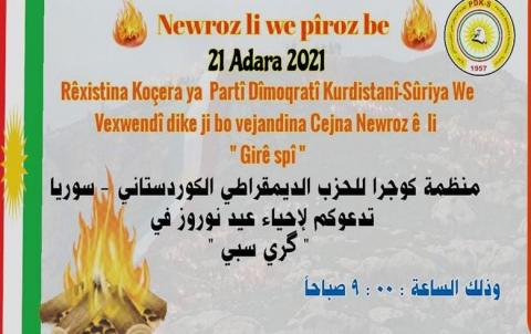 PDK-Sê cihê lidarxistina Cejna Newrozê li gundewarê Dêrikê destnîşan kir