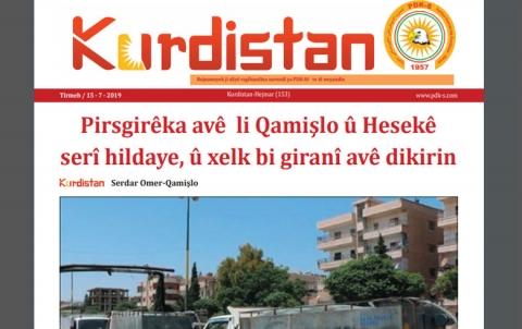 Rojnameya Kurdistan - 153 - Kurdi