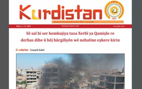 Rojnameya Kurdistan - 154 - Kurdi