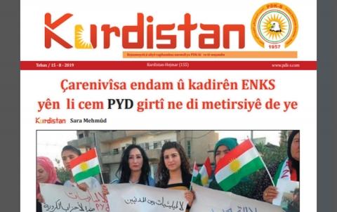 Rojnameya Kurdistan - 155 - Kurdi