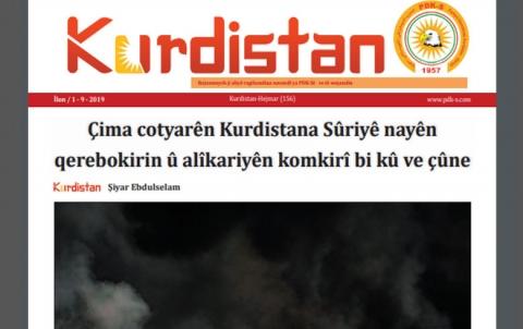 Rojnameya Kurdistan - 156 - Kurdi